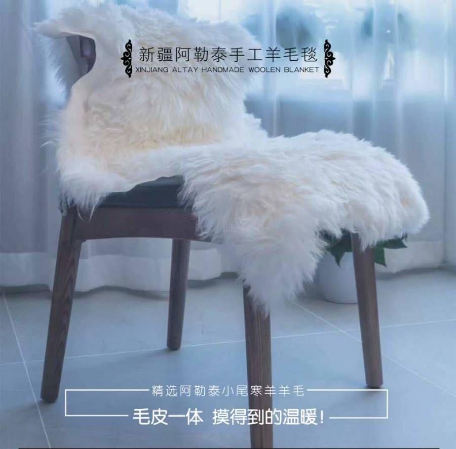 新疆手工小尾寒羊羊皮毯、羊毛皮褥 商品图0