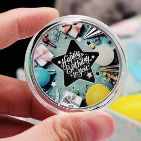 【异形币】生日快乐银币(Ag999,,17.5克)