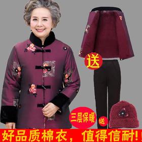 PDD-QYJN201028新款优雅气质立领长袖加绒加厚棉衣裤子帽子套装TZF
