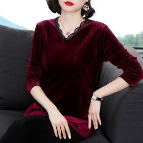NYL501272新款时尚洋气宽松V领长袖丝绒打底衫TZF