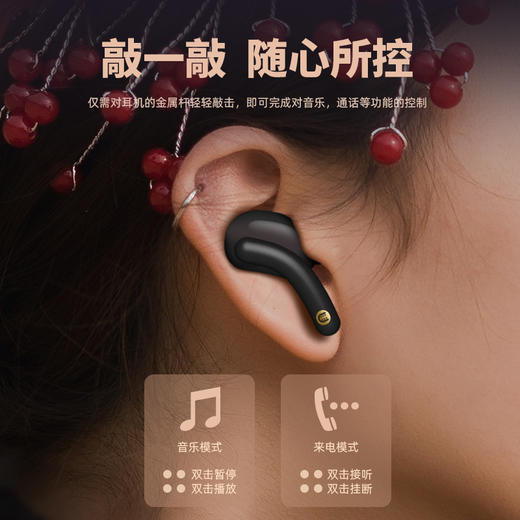 mfish黑鱼Tws真无线蓝牙耳机高通5.0双耳迷你运动入耳耳机 商品图7