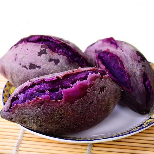 【山东 • 紫薯】营养粗粮 粉糯无丝 含天然花青素及多种矿物元素 氨基酸 维生素 商品图2