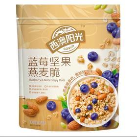 西澳阳光蓝莓坚果燕麦脆450g