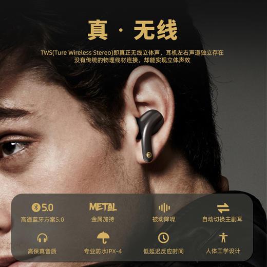 mfish黑鱼Tws真无线蓝牙耳机高通5.0双耳迷你运动入耳耳机 商品图1