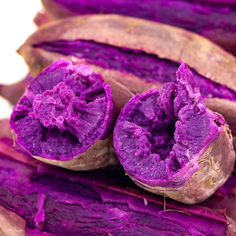 【山东 • 紫薯】营养粗粮 粉糯无丝 含天然花青素及多种矿物元素 氨基酸 维生素 商品图1