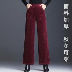 PDD-TYNZ201028加绒加厚条绒高腰显瘦直筒裤TZF
