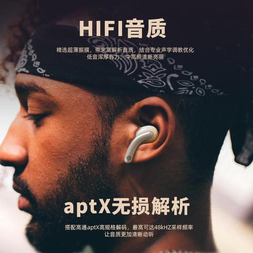 mfish黑鱼Tws真无线蓝牙耳机高通5.0双耳迷你运动入耳耳机 商品图5