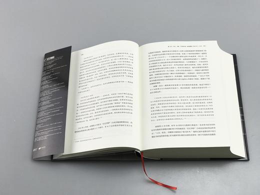 【正版现货】限量精装圆背·巴巴罗萨:德国入侵入联的内幕 赠送地图一份!(含10张彩色地图)数量有限,送完即止!小小冰人译1104页汇聚数百名国防军老兵的回忆日记与家书 商品图5