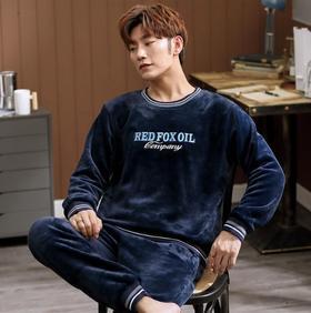 【睡衣男】*睡衣男冬季深蓝色加厚法兰绒青少年学生珊瑚绒大码家居服套装 | 基础商品