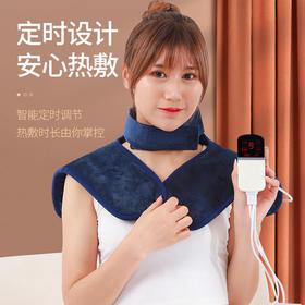 PDD-YZLLA201029新款俞兆林电加热盐袋护肩颈椎理疗热敷包TZF