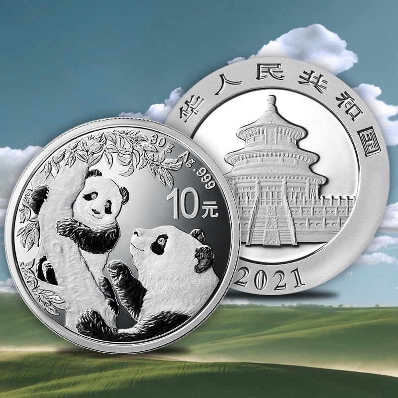 【现货】2021年熊猫30克银币 商品图0