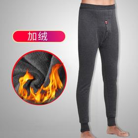 PDD-METFS201029新款男士加肥加大码加绒加厚保暖秋裤TZF
