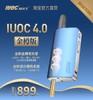 IUOC爱优士4.0金樽版现货电加热烟斗烟具烤烟器加热不燃烧 商品缩略图0