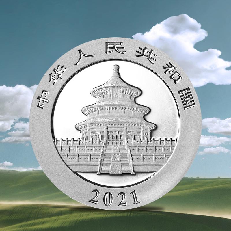 【现货】2021年熊猫30克银币 商品图2