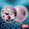 2021年熊猫30克银币(纳米覆膜) 商品缩略图1
