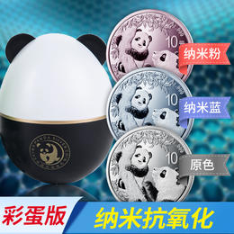 2021年熊猫30克银币(纳米覆膜)