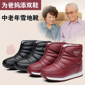 PDD-ASW201029新款时尚加绒保暖平底防水防滑雪地靴棉鞋TZF