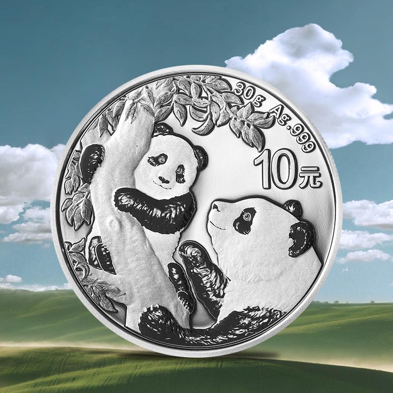 【现货】2021年熊猫30克银币 商品图1