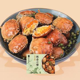 [青花椒小辣蟹]玲珑身材 蟹黄饱满(600g/盒) | 基础商品