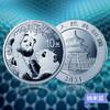 2021年熊猫30克银币(纳米覆膜) 商品缩略图2