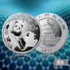 2021年熊猫30克银币(纳米覆膜) 商品缩略图3