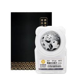 【初铸版】2021年熊猫30克银币·封装满分版