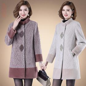 MQ-MEZ9138新款时尚优雅气质立领长袖中长款加厚毛呢大衣外套TZF