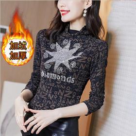 YHSS505943新款潮流时尚气质修身高领长袖高弹加绒烫钻打底衫TZF
