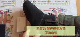 智能温控电热袜/护踝护脚 脚踝脚背部(双件)原始点定制念恩热敷
