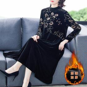 AHM-fls8820新款时尚优雅气质圆领长袖中长款丝绒烧花连衣裙TZF
