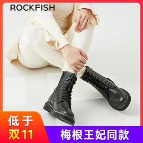 英国 Rockfish 皮质马丁靴!防水防污,细腻触感,第4代超细纤维,3D Active foam™ 高科技鞋垫!