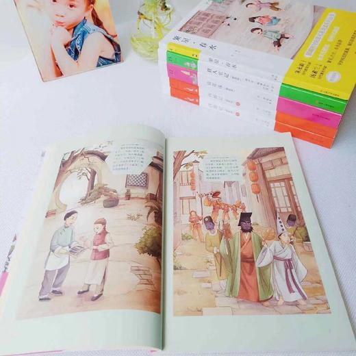 【开心图书】全彩1-6年级寒假阅读+任选价值20元名著 商品图10