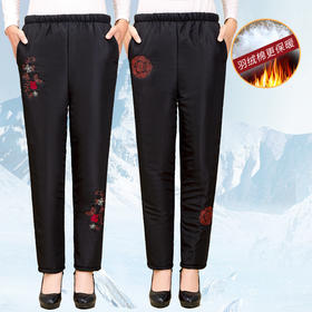 PTFZ10801冬季加棉加厚直通裤高腰长裤TZF
