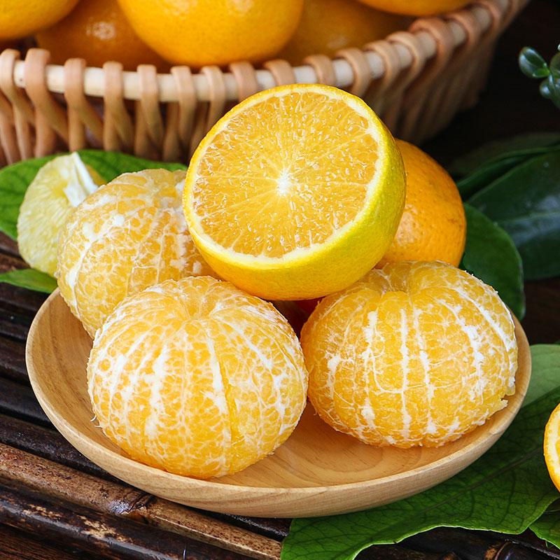 上新   广西皇帝柑  新鲜水果  清甜爽口 皮薄多汁 现摘现发 商品图0