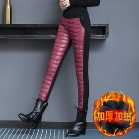 MQ-LEN8903新款韩版时尚加绒加厚保暖小脚打底棉裤TZF