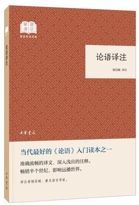 国民阅读经典