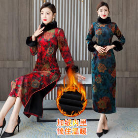 AHM-olz1616新款时尚优雅气质修身立领长袖加绒加厚印花长款旗袍裙TZF