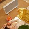 【老罗推荐同款】智米石墨烯取暖器 暖而不燥 居浴两用 节能省电 取暖烘衣两不误 商品缩略图5