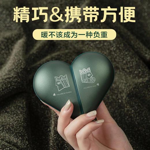 【为思礼】爱心暖手充电宝 移动电源 分体发热双档温度调节 自动断电安全防爆   时尚小巧便于携带 创意暖心礼物 商品图2