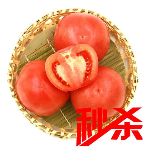 【美味蔬菜】番茄500g±20g 商品图0