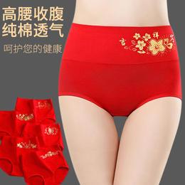 PDD-BJQ201030新款95%棉质本命年大红色高腰收腹性感三角内裤TZF