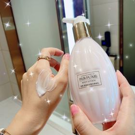 PDD-HXMZ201030新款清爽不油腻保湿补水持久留香身体乳TZF