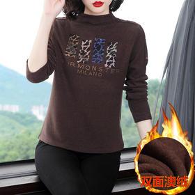 YHSS922243新款时尚洋气双面绒加绒打底衫TZF