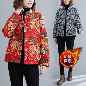 HT-C023-1234新款民族风优雅气质立领长袖棉麻印花夹棉保暖棉衣TZF