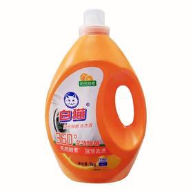 白猫阳光除菌洗衣液3kg-126873
