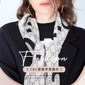 【明星同款 羊羔绒围巾】C&C品牌 99.99%超软糯羊羔绒 明星都在戴的时髦围巾  字母简约 超大用料 保暖舒适 时尚设计