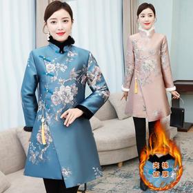 HT-N-B29-2335-3335新款中国风优雅气质改良立领长袖提花夹棉加厚旗袍棉衣外套TZF