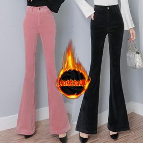 HT-N-E230-98360新款韩版时尚加厚高腰灯芯绒弹力喇叭裤TZF