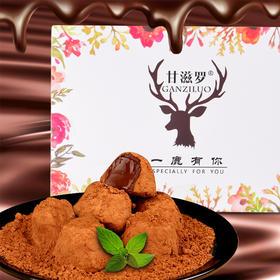 【为思礼】一鹿有你,甘滋罗松露巧克力,手工纯可可脂,四种口味混合装