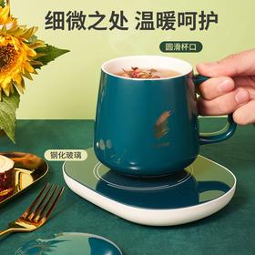 【智能恒温暖暖杯】杯垫自动加热 智能保温底座 55度恒温 热牛奶 热花茶 随时随地保温加热